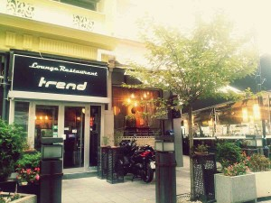 trend lounge bar skopje by tatiana morari